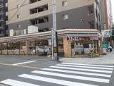 セブン−イレブン 大阪内本町2丁目店