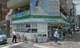 ファミリーマート 天神橋六丁目店