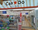 Can★Do(キャンドゥ)天神橋三丁目店