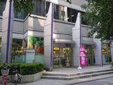 大丸ピーコック・堂島クロスウォーク店
