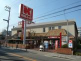 関西スーパーマーケット福島店