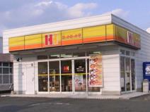 ほっかほっか亭 鷺洲店