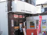 淀川木川西郵便局