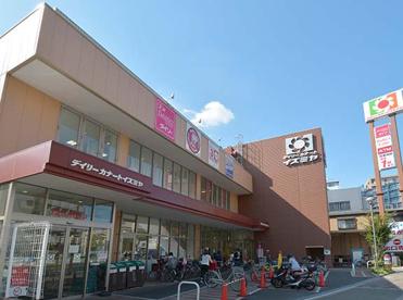デイリーカナートイズミヤ 天六樋之口店の画像1