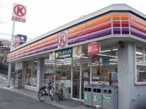 サンクス阪急中津駅前店