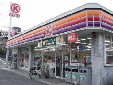 サンクス阪急中津駅前店の画像1