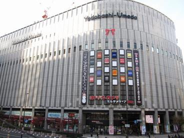 ヨドバシカメラマルチメディア梅田の画像1