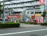 キリン堂加島店