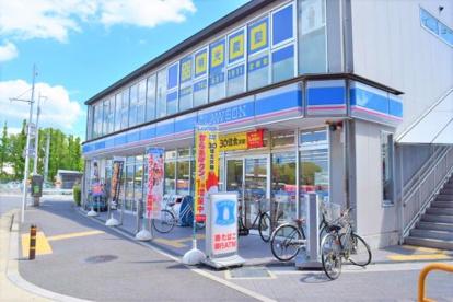 ローソン 京都競馬場前店の画像1