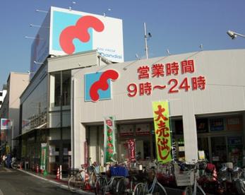 万代 福島吉野店の画像1
