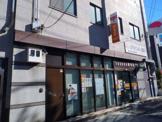 大阪福島新家郵便局