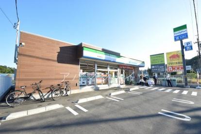 ファミリーマート横浜舞岡町店の画像1