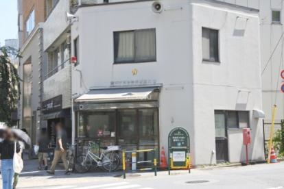 渋谷警察署 東交番の画像1