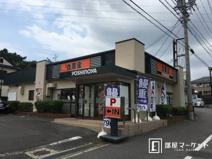 吉野家 岡崎南店