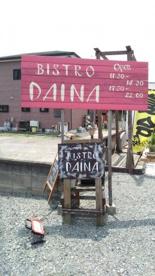 Bistro DAINAの画像5