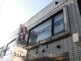 カラオケBanBan沼袋店