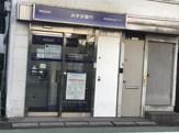 みずほ銀行 新井薬師前駅出張所