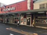 ヒノマル新井薬師店