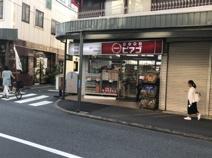 miniピアゴ 新井5丁目店