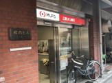 三菱UFJ銀行 ATMコーナー 新井薬師前駅前