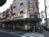 ビーム 新井薬師店