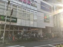 マルエツ 新井薬師前店