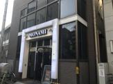 モナミ新井薬師店
