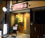 三よ志松屋町店