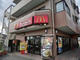 マクドナルド246座間店