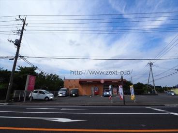 ほっともっと太田高林店の画像1