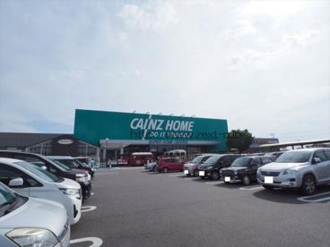 カインズ大泉店の画像1
