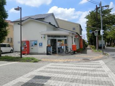 川越伊勢原郵便局の画像1