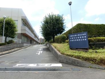 川越市役所伊勢原公民館の画像1