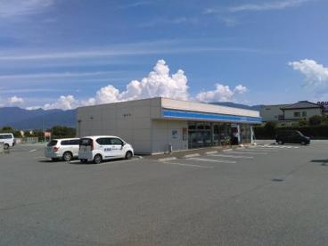 ローソン 甲府上今井町南店の画像1