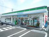 ファミリーマート東大阪西堤店