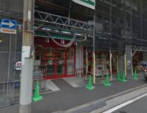 まいばすけっと 蒔田駅北店