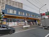 マツモトキヨシ井土ヶ谷駅前店