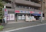 ココカラファイン 井土ヶ谷店