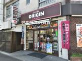 キッチンオリジン 蒔田店