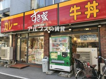 すき家 蒔田店の画像1
