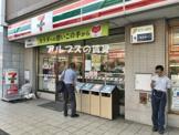 セブンイレブン 横浜宮元町2丁目店