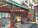 まいばすけっと蒔田駅前店