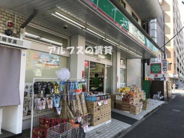 ローソンストア100 横浜宮元町店の画像1