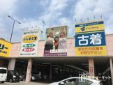 カーブスレスパ若松店