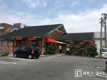 コメダ珈琲店 岡崎若松店の画像1