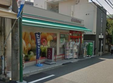 まいばすけっと妙蓮寺駅南店の画像1
