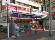 ココカラファイン 大森山王店