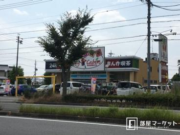 まんが喫茶ログキャビン 岡崎店の画像1
