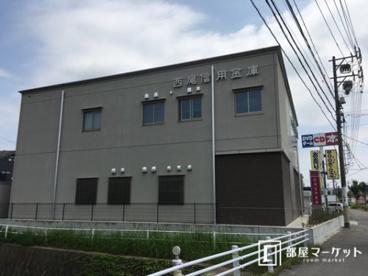 西尾信用金庫 岡崎南支店の画像1