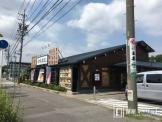 讃岐製麺 岡崎上地店